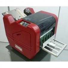 Система для изготовления бесконвертных почтовых отправлений OFFICEMAILER