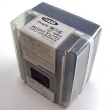 Краска DUPLO 7140 черная 1000мл., 63