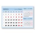 Для календарей