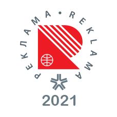 """Приглашение на выставку """"Реклама 2021"""""""