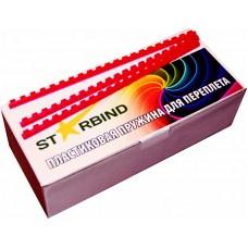 Пластиковые пружины для переплета STARBIND 8 мм.красные /100шт./
