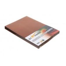 Обложки для переплета пластик STARBIND ПВХ прозрачные A3  0.15mm /100шт./  коричневые