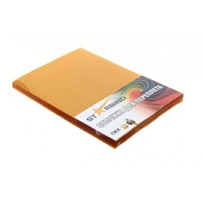 Обложки для переплета пластик STARBIND ПВХ прозрачные  A3  0.20mm /100шт./   жёлтые