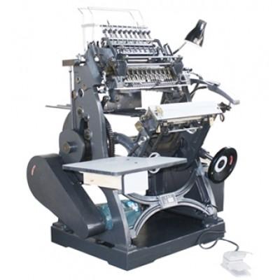Ниткошвейная машина SX 460A