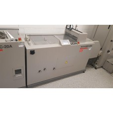 Листоподборочно-брошюровочная линия Horizon VAC-100+Horizon SPF20A+ Horizon FC-20A (2005 года)