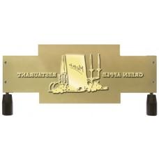 Клише O.Matrix100x200x10mm GoldPress (Изготовление клише из латуни 8 мм, по согласованному макету)