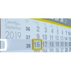 Курсор для календарей на жесткой ленте STARBIND, 100 шт, 2P (24*17) , желтый, 321-350 мм