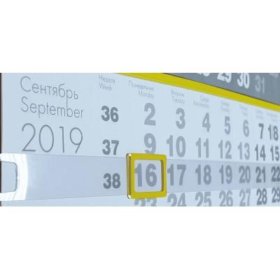 Курсор для календарей на жесткой ленте STARBIND, 100 шт, 4P (34*23), желтый, 145-296 мм