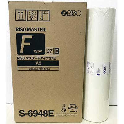 Мастер-плёнка Riso F 37  А3