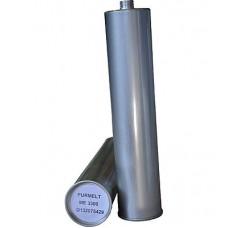 Полиуретановый клей Henkel ME-3300 Purmelt для Horizon BQ - 160 PUR (310 г)