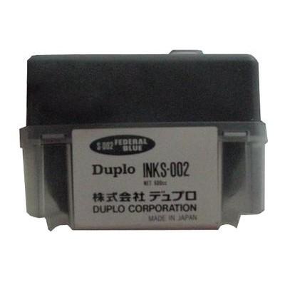 Краска темно-синяя DUPLO S-002 (600мл), 21/210