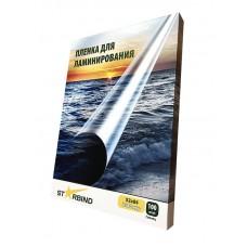 Пленка для ламинирования пакетная STARBIND 52X84 80 микр., глянцевая