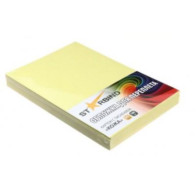 """Обложки для переплета STARBIND картон """"кожа"""" А4 желтые/100шт./"""