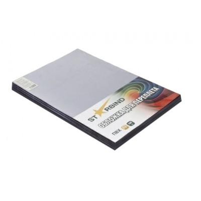 Обложки для переплета STARBIND пластик  прозрачные  A4  0.15mm, /100шт./