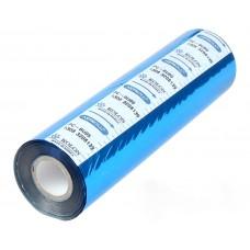 Фольга тонер-чувствительная Синий металлик BU05 213мм* 122м