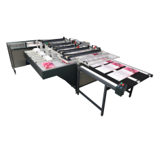 Автоматическая машина для наклейки квартальных календарей на картонную основу AKONDA CAL ONE 1000