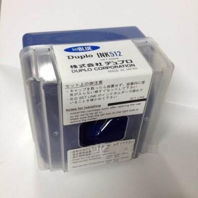 Краска синяя DUPLO 512 (600мл), 21/210