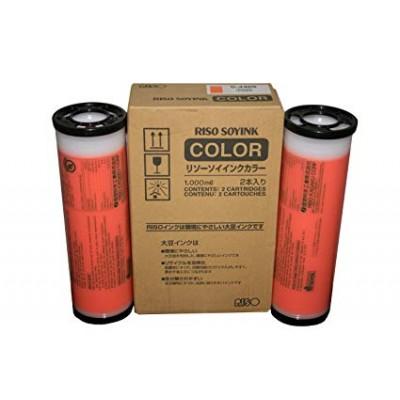 Краска Riso FR\GR\RA\RC оранжевая