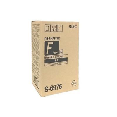 Мастер-плёнка Riso F 33  B4