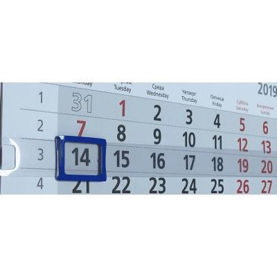 Курсор для календарей на жесткой ленте STARBIND, 4P (34*23), синий, 421-600 мм /100 шт.