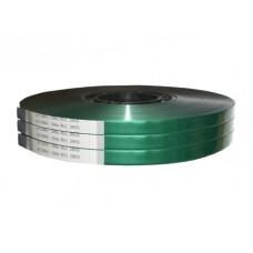 Магнитная лента HiCo зеленая HiCo GREEN