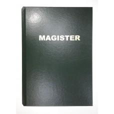 Твердые обложки Opus Magister А4 304х212 мм зеленые 10 пар